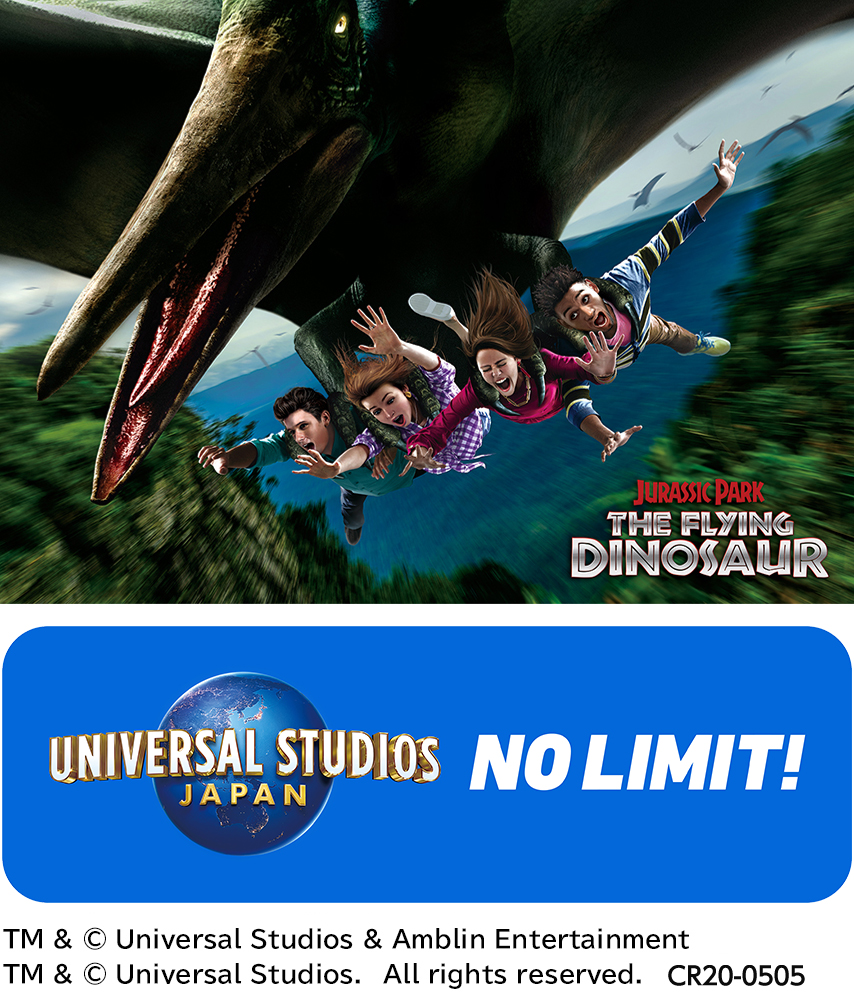 TM & © Universal Studios & Amblin Entertainment TM & © Universal Studios. All rights reserved. CR20-0505