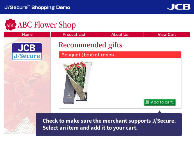 J/Secure Shopping Demo02