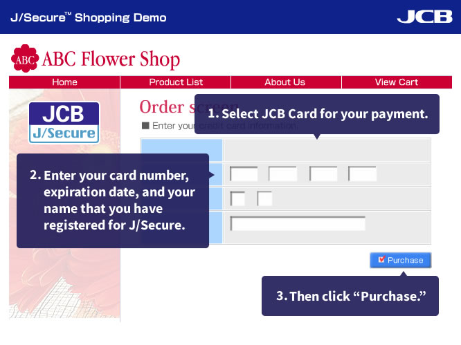 J/Secure Shopping Demo03