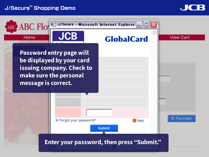 J/Secure Shopping Demo04
