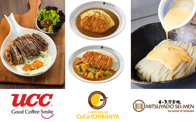 Enjoy 30% OFF at UCC, Mitsuyado Sei-Men and Coco Ichibanya!