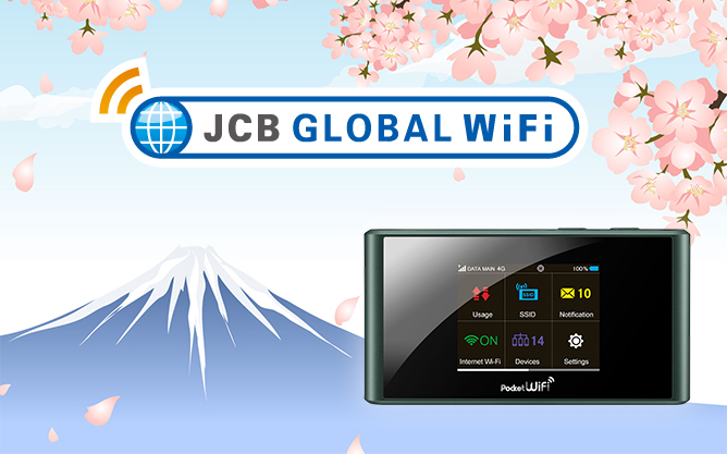 JCB Global Wi-fi