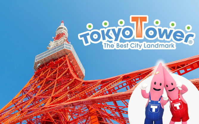 Discount at Tokyo Tower!