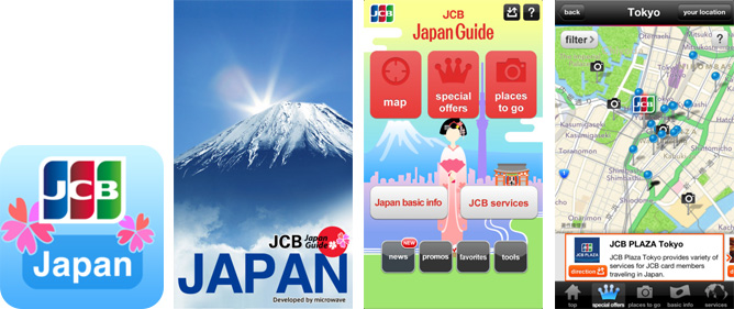 How to choose the best japan travel guide book the real japan.